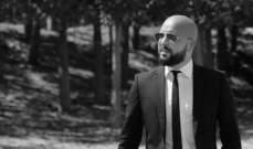 الدوزي: لا أنافس سعد لمجرد..ولم أشترط على يارا من أجل الديو