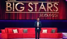 Little Big Stars يجمع احمد حلمي بأطفال مبدعين ومواهب استثنائية