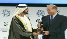 """عبد الرحمن الراشد """"شخصية العام الإعلامية"""" من منتدى الإعلام العربي..بالصور"""