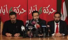 قضية تحرير الإعلام يحملها الأخوان الصباغ ويوسف الخال وكارين رميا