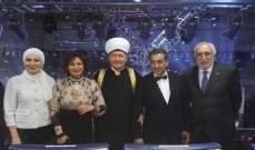 إلهام شاهين على مأدبة رئيس جمهورية تترستان.. بالصور