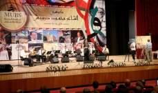 """إطلاق """"كرسي الشاعر محمود درويش"""" في الذكرى العاشرة لرحيله لإحياء إرثه"""