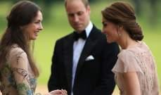 كيت ميدلتون تطلب من زوجها الأمير ويليام التخلص من