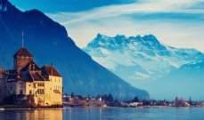 تعرفوا على أجمل الأماكن السياحية في جنيف الساحرة