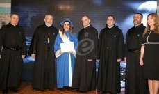 تكريم الياس ناصر في حفل تخرّج زوجته وصلوات الشاعر تجتمع في كتيّب