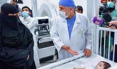 نجاح عملية فصل التوأم الطفيلي شارك فيها 25 طبيبا سعوديا - بالصورة