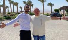 """نجيب ساويرس يكشف عن رأيه بمسلسل """"البرنس"""""""
