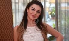 ماريتا الحلاني تثير إعجاب جمهورها بإطلالة ساحرة.. بالصورة