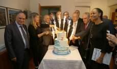 منتدى سفراء لبنان يحتفل بالعام العاشر لإصدار المجلة الدبلوماسية