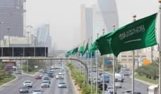 الإجراءات الحكومية جعلت السعودية أكثر قوة وإستعداداً للتعافي من فيروس كورونا