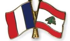 بدء المؤتمر الصحافي لإطلاق المسابقة الفرنسية 2016 في جنوب لبنان