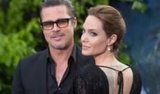 براد بيت وأنجلينا جولي يشتريان منزلاً جديداً بـ4 مليون دولار ..بالصور