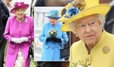 سر ملكي يقف خلف قرار الملكة اليزابيث ارتداء الألوان الجريئة...فما هو؟