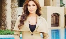 """إليسا والمشنوق يهنّئان صنّاع فيلم """"قضية رقم 23"""" على ترشّحه لجائزة أوسكار"""