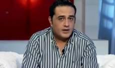 خالد سرحان ينتهي من تصوير مشاهده في