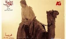 """خالد النبوي في إجازة لمدّة يومين من """"واحة الغروب"""""""