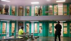 نزلاء هذا السجن يتعمدون نقل عدوى فيروس كورونا بينهم