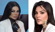 نادين نسيب نجيم لـ هيفا وهبي: أنت قوية ومؤمنة