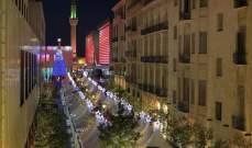 إحتفالات الأعياد في أسواق بيروت