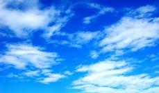 رسالة إلى السماء