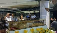 خاص الفن- هذا برنامج ذخائر القديسة مارينا