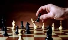 ما لا تعرفونه عن لعبة الأذكياء.. الشطرنج
