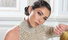 بالفيديو- دانييلا رحمة ترقص على أغنية حسين الجسمي