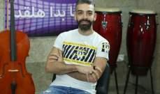 منير خليفة يحيي رسيتالاً خاصاً من أجواء الحجر المنزلي