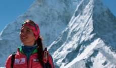 جويس عزام أول امرأة لبنانية وعربية تتسلق أعلى سبع قمم في العالم