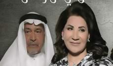 سعاد عبد الله زوجة أب ظالمة