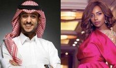 """داليا مبارك وعايض يوسف يغنيان """"على جوك"""" ترويجاً لـ صيف السعودية -بالفيديو"""