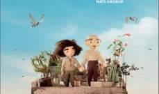"""""""البرج"""" يشارك في مهرجان ReelPalestine السينمائي بالإمارات"""