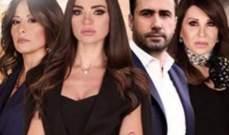"""مروان نجار يهاجم مخرج ومنتج مسلسل """"سكت الورق"""""""
