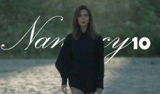 نانسي عجرم تشوّق الجمهور لأغنيتها الجديدة -بالفيديو