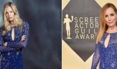 زهير مراد وريم عكرا ورامي قاضي في SAG Awards