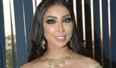 دنيا بطمة: سميرة سعيد حاربتني ورفضت مشاركتي لها في حفلة
