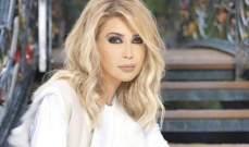 خاص الفن: نوال الزغبي نجمة رأس السنة بالأردن وLBCI وجديدها خليجي ولبناني