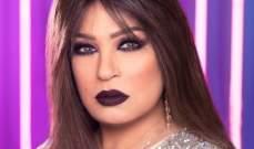 فيفي عبده ترقص على أغنية سعد لمجرد والأخير يعلّق-بالفيديو