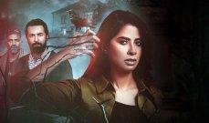 """خاص- الفن يكشف آخر تطورات أزمة مسلسل """"شقة 6"""""""