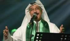 """محمد عبده وأنغام وماجد المهندس يحييون حفلات """"اليوم الوطني السعودي""""..بالصور"""
