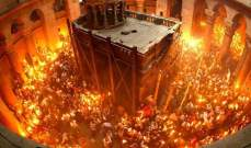 وفاض النور المقدس من قبر المسيح.. أينتظر المؤمنون أسوأ من هذا الزمن لتوحيد عيد الفصح؟