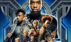 ايرادات مرتفعة لـ فيلم Black Panther