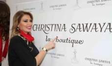 """كريستينا صوايا :""""أنا متعددة المواهب وشغوفة بالفن والأولوية للـBusiness"""""""