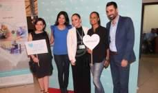 """""""اسيل"""" قلبا كبيرا...في إنقاذ أطفال لبنان بالتعاون مع أهل الفن"""