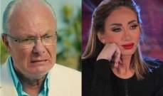 ريهام سعيد تكشف حقيقة عرضها العلاج على يوسف فوزي-بالفيديو
