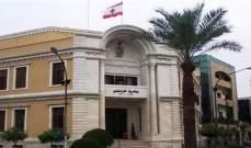 تصوير مسلسل في بلدية طرابلس يثير ضجة واسعة بسبب العلم السوري وصورة الأسد والبلدية توضح-بالصور