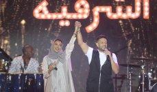 زينة عماد تغني للمرة الثانية مع محمد حماقي في السعودية.. وهكذا علّقت - بالصور
