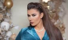 """بالصورة- غزل بين نادين الراسي و""""ضرتها"""" هبة نور"""