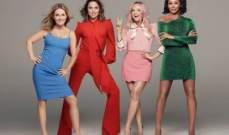 بعد الفضيحة الجنسية..إلغاء الجولة العالمية لفرقة Spice Girls