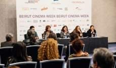 """الدورة العاشرة من """"أيام بيروت السينمائية"""" تطرح قضية اللجوء وتَحرّر المرأة من القيود"""